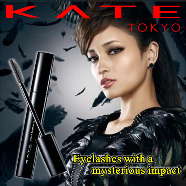 Kate Tokyo Black Feather Lines