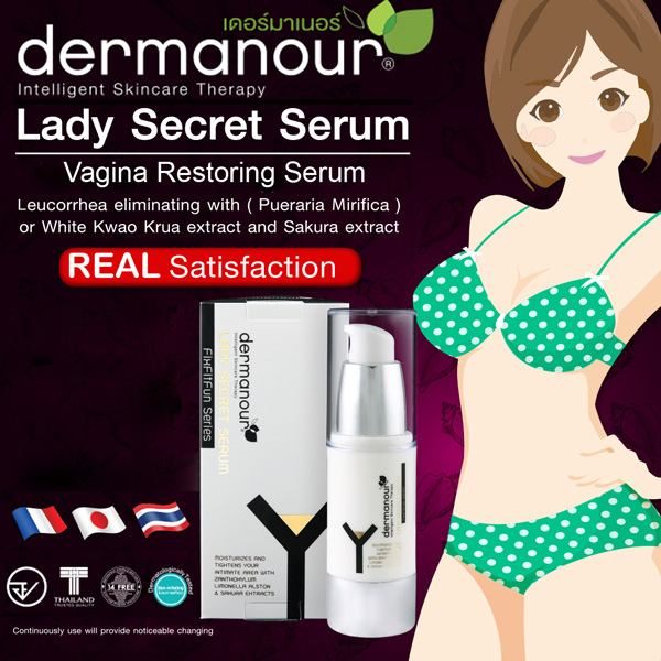 DERMANOUR Lady Secret Serum with Pueraria Mirifica Root and Sakura Extract Safe Effective Formula
