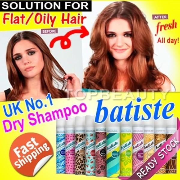 BATISTE Dry Shampoo(200ml) UK NO.1 DRY SHAMPOO / Fresh Fluffy and Volumized All Day!