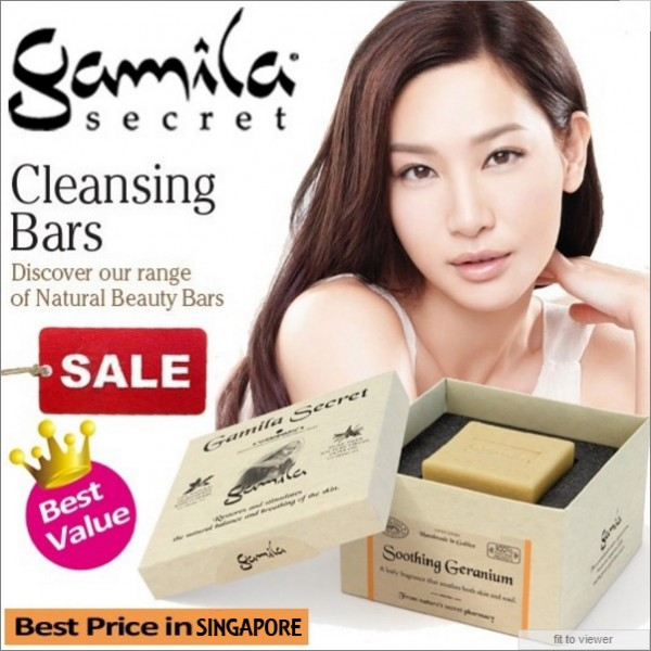 Gamila Secret cleansing Experience Miracle smooth skin