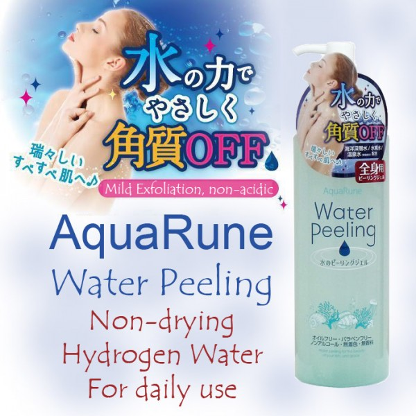 Japan AquaRune 水素 Hydrogen Water Peeling Gel (300ml) Daily mild exfoliation Moisturizing healing and not drying Wonder of Hydrogen Water