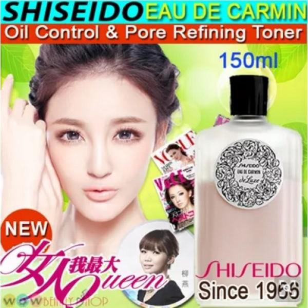 SHISEIDO DELUXE Eau De Carmin Oil Control Pore Refining Mattifying Toner 150ml