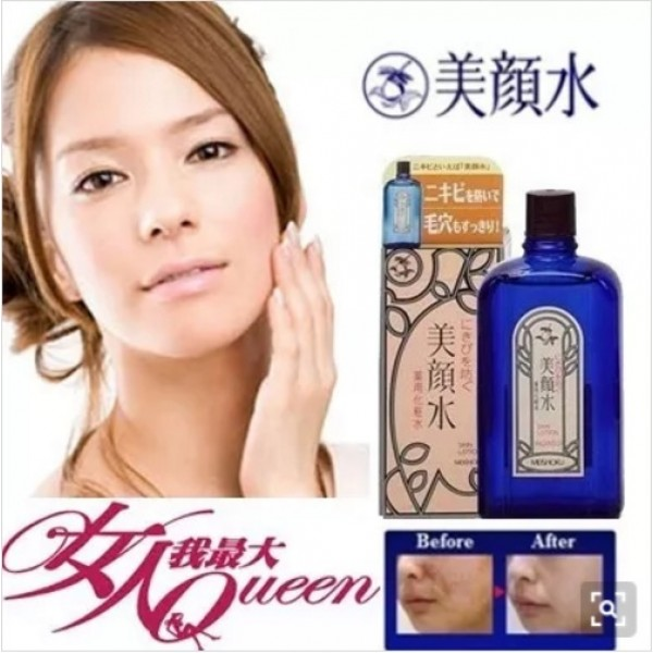 [女人我最大] Best Selling in Japan MEISHOKU Bigansui Medicated Lotion(Toner)