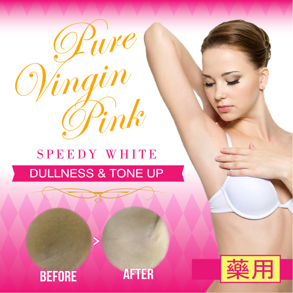 Pure Virgin Pink (Speedy White)