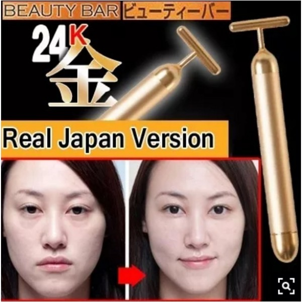 Real Japan version worth $120 - 24K GOLDEN PULSE Beauty Gold Bar #1 Selling in Japan